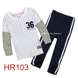 小確幸 HR103 款直條紋MVP棒球假兩件接袖款上衣T恤 藍色滾邊長褲二件式套裝