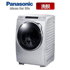 Panasonic 13公斤 斜取式滾筒變頻洗衣機  NA-V130BW ** 免運費+基本安裝+舊機回收 **