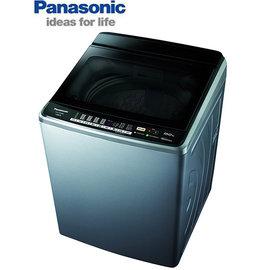 『Panasonic』☆ 國際牌13公斤智慧節能變頻不鏽鋼洗衣機 NA-V130BBS-S  **免運費+基本安裝**