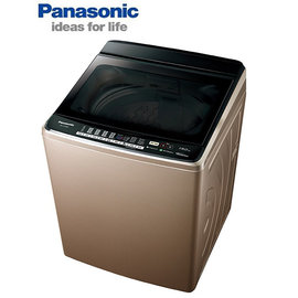 『Panasonic』☆ 國際牌13公斤智慧節能變頻洗衣機 NA-V130BB-PN  **免運費+基本安裝**
