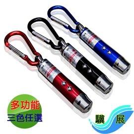 驥展 URLS~01 充電式 紅光雷射筆 白光 LED燈  多 、充電式雷射筆,輕巧上市^