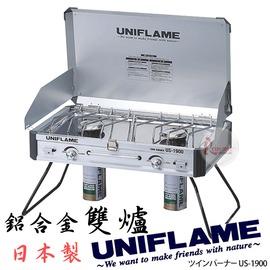 探險家戶外用品㊣610305 日本 UNIFLAME (原色) US-1900鋁合金雙口爐瓦斯爐7800kcal 日本製 電子點火 導熱板 快速爐 高山爐