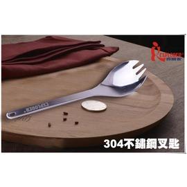 探險家戶外用品㊣GU0204 EXPLORER 304不鏽鋼叉匙 沙拉叉沙拉勺 不鏽鋼湯匙不鏽鋼叉子露營野炊式野餐餐具