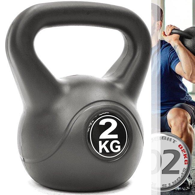 KettleBell重力2公斤壺鈴(4.4磅)2KG壺鈴C109-2102拉環啞鈴搖擺鈴.舉重量訓練.運動健身器材.推薦哪裡買