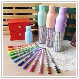【Q禮品】B2660 漂流瓶可洗水彩筆/彩色筆/塗鴉/12色彩色筆/兒童學生文具用品/繪畫美術用品/禮贈品