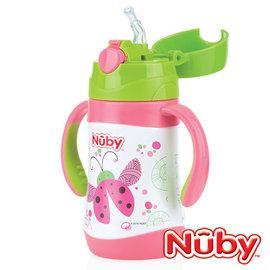 Nuby 不銹鋼真空學習杯(雙耳把手/細吸管)280ml-瓢蟲