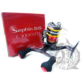 ◎百有釣具◎SHIMANO SEPHIA SS C3000SDH型/C3000HGSDH  雙手把軟絲/路亞 捲線器~高端機種的頂級規格