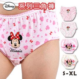 迪士尼 米妮 女童 三角褲 2入 Disney MINNIE 製 唐企