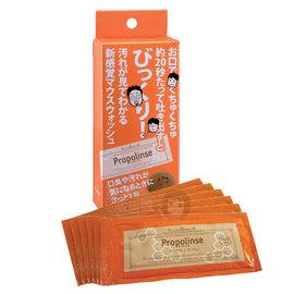 Propolinse 蜂膠漱口水隨身包^(6入裝^)~美麗販售機~