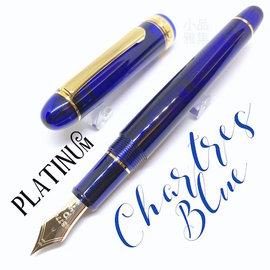 =小品雅集= Platinum 白金 #3776 Century 教堂藍 14K金 鋼筆
