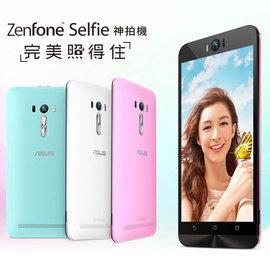 ^(3GB~RAM,16GB~ROM^)ASUS ZenFone Selfie^(ZD55