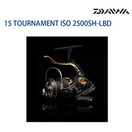 ◎百有釣具◎DAIWA 15 TOURNAMENT ISO  競技 /2500SH-LBD 手煞車捲線器