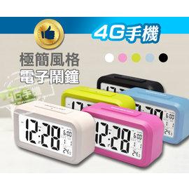 第 多色 溫度顯示 光控聰明鐘 日曆 時鐘 夜光 光控 貪睡鬧鐘 懶人LED電子鬧鐘 ~4