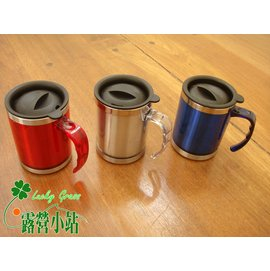 大林小草~【40719】GO SPORT 不銹鋼杯 450ML、斷熱杯、保溫杯