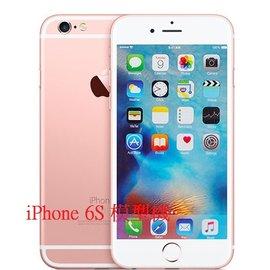 【iphne 6S】Apple iPhone 6S 玫瑰金 模型機 展示機 樣品機 模型機 包膜練習
