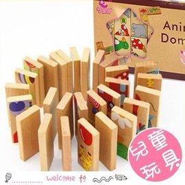 兒童早教益智卡通動物拼圖接龍木製玩具【HH婦幼館】