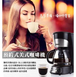 新機上市~PRINCESS荷蘭公主~智慧可預約式美式咖啡機~ 售不鏽鋼乾溼研磨機 粉碎機
