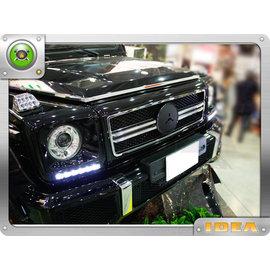 3402泰山美研社超炫極光版BENZ W463 G~CALSS G CAR 晶鑽魚眼大燈
