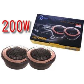 ~吉特汽車 ~ACECAR 奧斯卡 AC~T25K 200W 高音喇叭 輔助音場 細緻 鋁