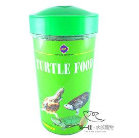 [第一佳寵物水族]台灣雅柏 UP 領鮮 烏龜專用飼料 [100g]