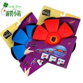 大林小草~【CS-181】韓國超夯 魔幻飛碟球 魔幻球 飛盤變形球 飛盤球 FLAT BALL 幽浮球