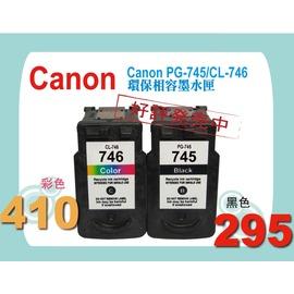 ~U~like~ CANON iP2870 MG2470 MG2570 MX497 MG2