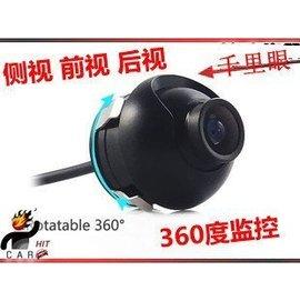 ~2015 ~360度CCD 前視鏡頭 側視 後視 倒車鏡頭 完美防水 夜視鏡頭 170度