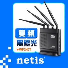 ^~~netis~雙頻黑極光無線寬頻路由器^(WF2471^)~NOVA成功