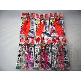 ◎百有釣具◎HARIMITSU DK-38 強韌設計 岸拋鉤 規格:1/0 , 3/0 , 5/0