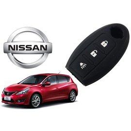 ~吉特汽車 ~日產NISSAN TIIDA  鑰匙保護套 鑰匙包 鑰匙套 環保 矽膠 保護