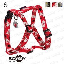 狗日子~法國Bobby~潮犬H型胸背帶 同款同色牽繩組 S號 卡其、煤灰 整套購買經濟又划