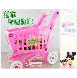 麗嬰兒童玩具館~扮家家酒玩具-仿真超市音樂推車ak蔬果組合大推車.寶貝購物推車