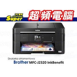 ~ 開發票~Brother MFC~J2320 噴墨印表機 多 事務機 大墨匣 ~ 列印^