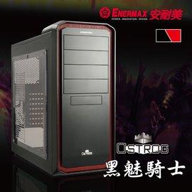 保銳 ENERMAX 電腦機殻 紅 Ostrog 黑魅騎士 ECA3254~BR