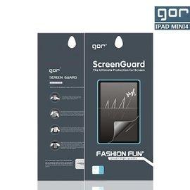 GOR for 蘋果Apple ipad mini4 mini 4 晶系列5H硬度螢幕保護