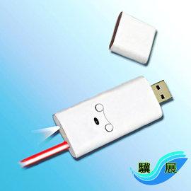 ~驥展~URLS~01 充電式 紅光雷射筆 白光 LED燈多 、充電式雷射筆,輕巧上市^!