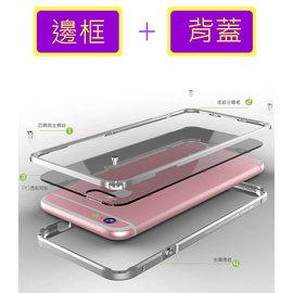 ~贈鋼化玻璃~ GINMIC iPhone6 6S i6 i6s plus 5.5 傳奇系