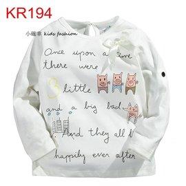小確幸 KR194 款秋上新可愛三隻小豬  大野狼印花圖白色長袖純棉T