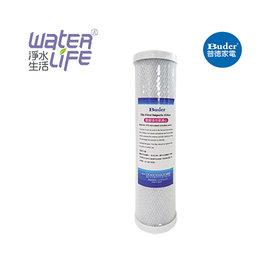 【淨水生活】《普德Buder》公司貨 CC00102 CTO 壓縮活性碳濾心 (10吋常規) (第三道)