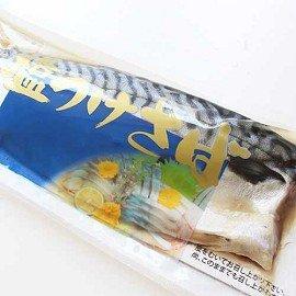 ~明珠海產~ 薄鹽鯖魚5片組