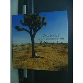 ~書寶 書T9╱寫真集_OTG~Journal影像與文字織繪出閃耀的時刻~何耀珊