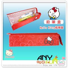 ~BTY~ 日貨 Hello kitty鉛筆盒 置物收納包 kitty長方形筆袋 多 文具