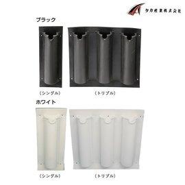 ◎百有釣具◎日本品牌 TAKA  SANGYO  ROD STAND 架竿器/置竿器/置竿架 T-96 黑白兩色 [ 3排款 ] 顏色隨機出貨