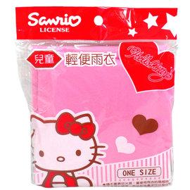 Hello Kitty 兒童輕便雨衣