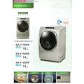 鋐泰電器【歡迎來電議價】Panasonic 國際牌 14kg 變頻滾筒式洗衣機 NA-V158BW