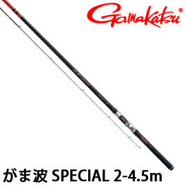 ◎百有釣具◎日本GAMAKATSU SPECIAL がま波 さぐりSP 2-450 防波堤/磯釣竿