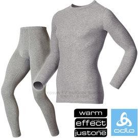 【瑞士 ODLO-超值內衣褲套裝組】WARM EFFECT 男專業機能型銀離子保暖圓領衛生衣+衛生褲/限量贈羊毛帽一頂/深麻灰 152022+152042