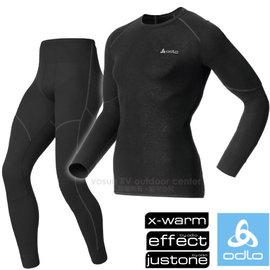【瑞士 ODLO-超值內衣褲套裝組】X-Warm Effcet《背部加強》男專業機能型銀離子保暖圓領衛生衣+衛生褲/限量贈羊毛帽一頂/黑 155162+155172