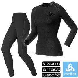 【瑞士 ODLO-超值內衣褲套裝組】X-Warm Effcet《背部加強》女專業機能型銀離子保暖圓領衛生衣+衛生褲/限量贈羊毛帽一頂/黑 155161+155171