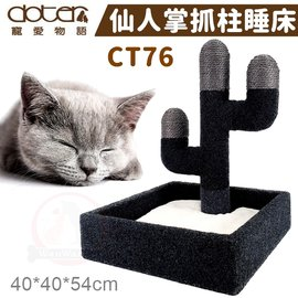 ~來店 220~寵愛物語貓跳台~晃晃輪~幼貓亦可 貓抓板 小型貓玩具